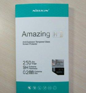 Стекло Xiaomi redmi note 3pro