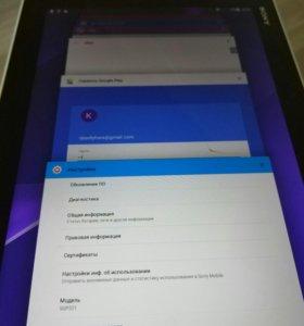 """Планшет Sony Xperia Tablet Z2 10.1"""" 16Gb LTE white"""