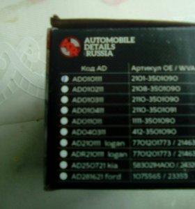 Колодки тормозные ВАЗ 2101-07