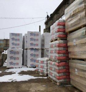 Строительные смеси,цемент!!