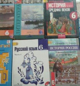 Учебники 6 класс
