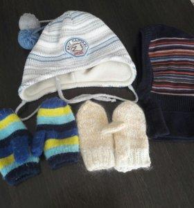 Шапка, шлем и 2 пары рукавичек