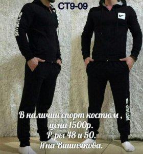 Спорт костюм 48,50 размер