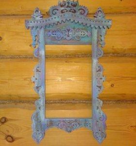 Рама для зеркала или фото 67х40 см