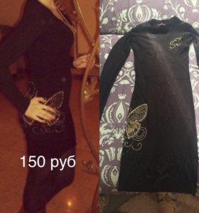 Платье,кофта
