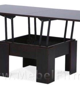 Стол- трансформер