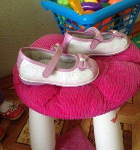 Туфли . Размер 23