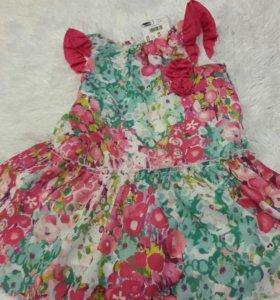 Платье разноцветный