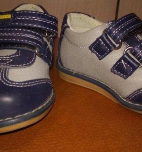 Туфли, Сказка, 20 размер.