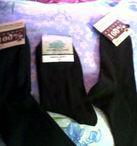 Носки теплые зимние и летние новые