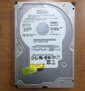 Жёсткий диск 3.5 200gb (SATA)