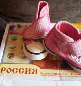 Обувь для девочки размер 20 и 21