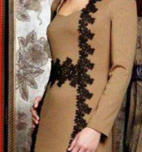 Новое Платье на 48-50 Vaide Латвия