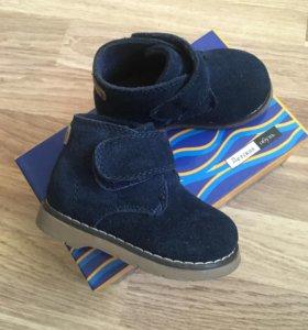 Детские замшевые ботинки