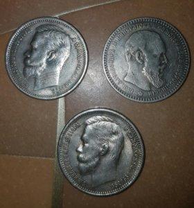 !КОПИЯ! Царские Монеты как настоящие