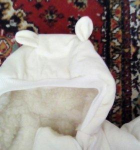 Детский костюм мешок