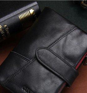 Мужское Портмоне кошелек натуральная кожа