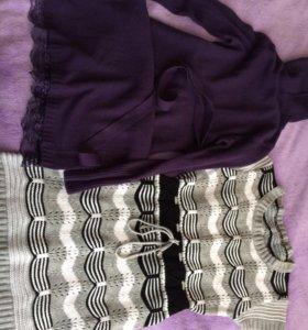 Вязанные платья пакетом
