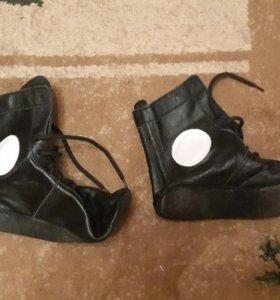 Кожанная обувь для кобудо.