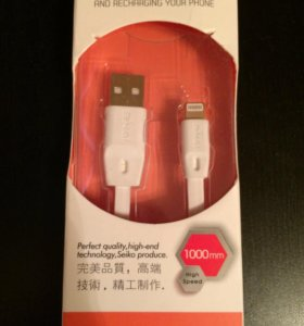Провод для зарядки айфона / айпада