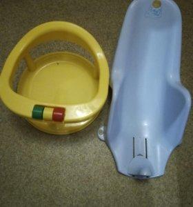 Стульчик и горка  для купания