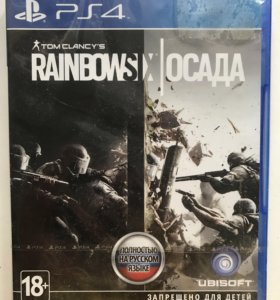 Tom Clancy's Rainbow six осада