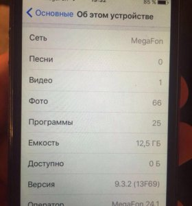 Apple iPhone 5 16 gb black б.у.