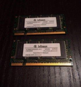 Оперативная память INFINEON DDR 256mb