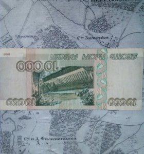 10000 рублей 1995 года