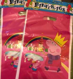 Подарочные пакеты для гостей 2 упаковки.