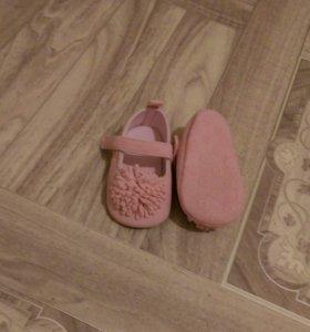 Туфильки