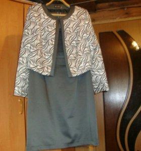Платье 54 рр