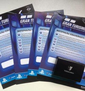 Код доп.контента Gran Turismo 6 (PS3)