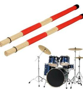 Руты для барабанов