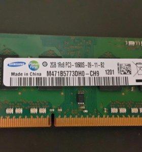 2 Gb ddr3 для ноутбука
