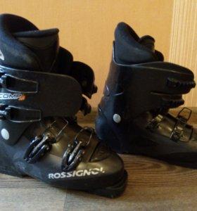 Горнолыжные ботинки Rossignol р.37