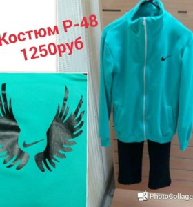 Костюм спортивный Р48