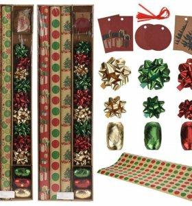 Набор для упаковки подарков.