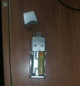 Зарядка для батареек.