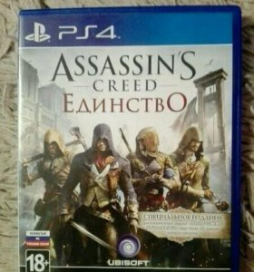 AssassinS creed Единство ps4