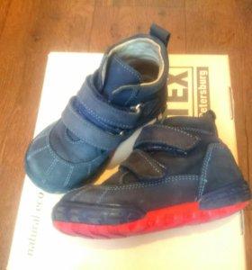 Демисезонные ботинки на мальчика 25 разм.