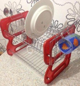 Подставка-сушилка для посуды