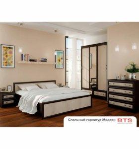 Продам спальню Модерн