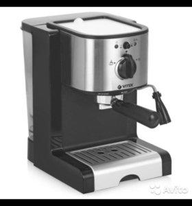 Кофемашина vitek VT-1513