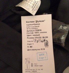 Вулкан сварочный торг 89049806228