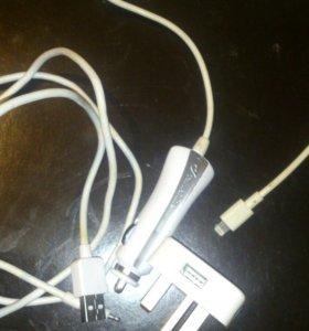 Комплект зарядов от Айфон. 5и 6