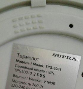 Термопот SUPRA