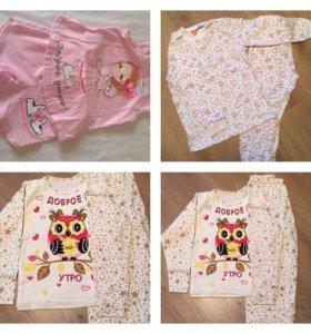 Пижамы от 2-8лет