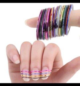 Ленты для дизайна ногтей nail art