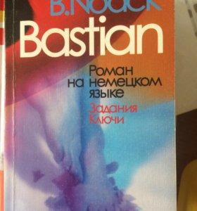 B.Noack-Bastian